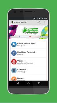 Ceylon Muslim poster