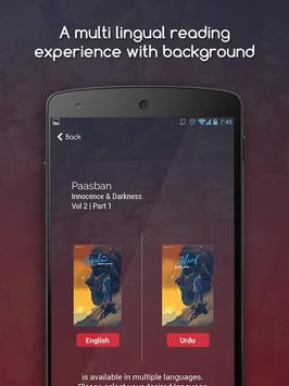 CFxComics apk screenshot