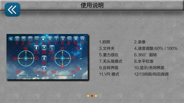 Kingdowin apk screenshot