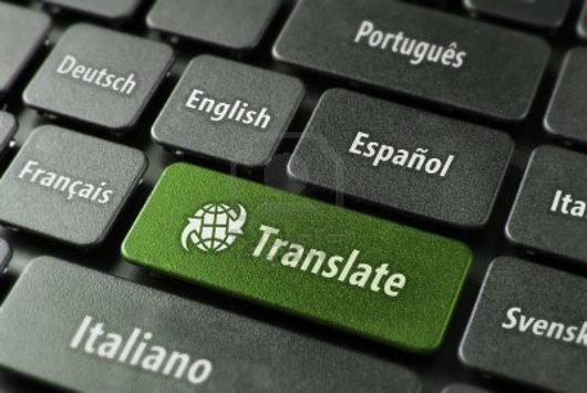 Web Translator poster