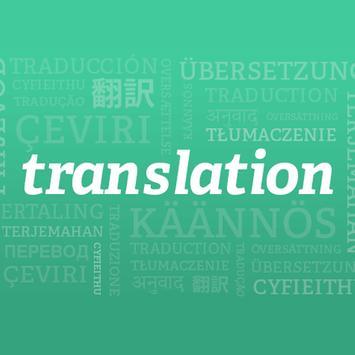 Web Translator screenshot 5