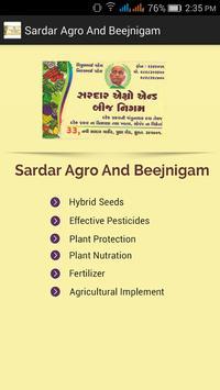 Sardar Agro And Beejnigam screenshot 1