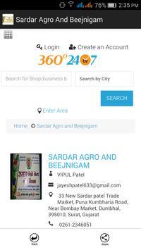 Sardar Agro And Beejnigam screenshot 2