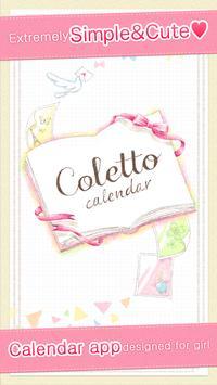 Coletto calendar~Cute diary poster