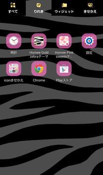 Cute wallpaper★Gold zebra apk screenshot