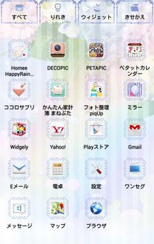 Cute wallpaper★Happy Rain apk screenshot