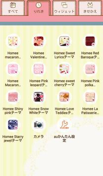 Cute wallpaper★macaron paris screenshot 1