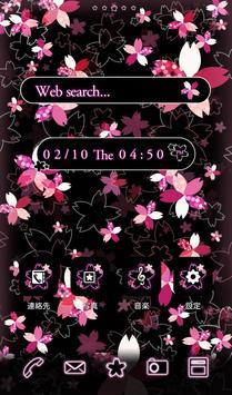 Cute wallpaper★Modern SAKURA poster