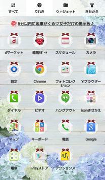 Cute wallpaper★On The Desk apk screenshot