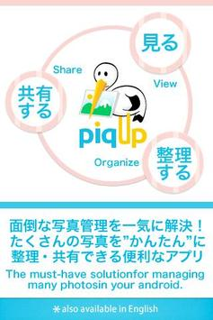 piqUp -easy!quick!photo viewer poster