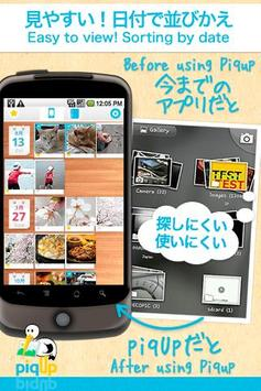 piqUp screenshot 1
