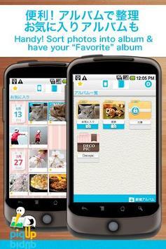 piqUp -easy!quick!photo viewer apk screenshot