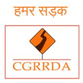 हमर सड़क-Hamar Sadak by CGRRDA icon