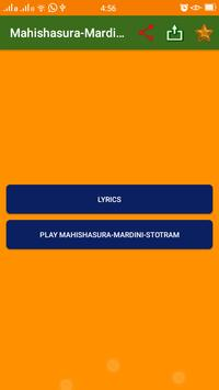 Mahishasura Mardini Stotram poster