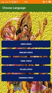 Mahishasura Mardini Stotram screenshot 1