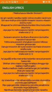 Mahishasura Mardini Stotram screenshot 3