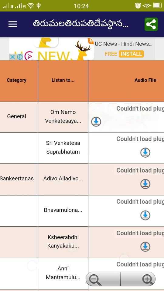 TTD MobileApp-Download songs-Book Darshan Tickets for Android - APK