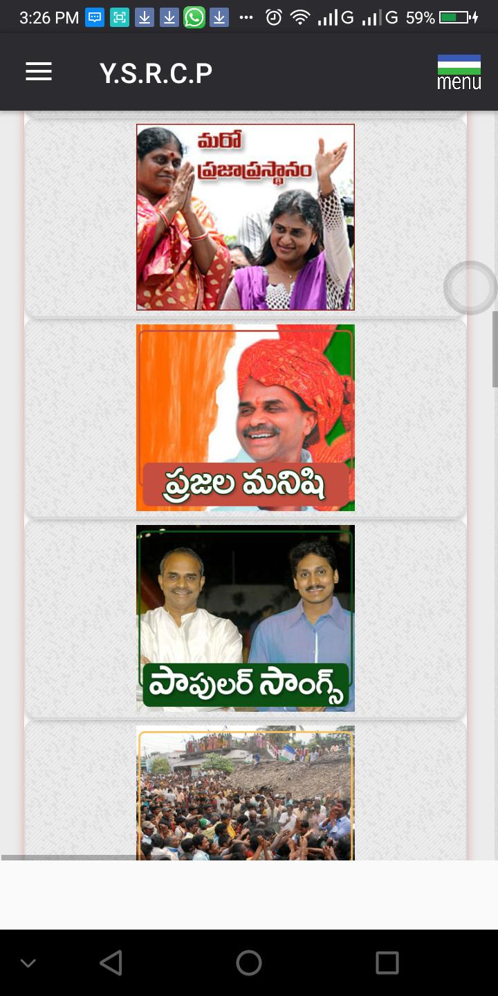 YSRCP Mobile App for Android - APK Download