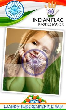 Indian Flag on Face Maker screenshot 2