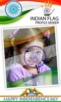 Indian Flag on Face Maker screenshot 4