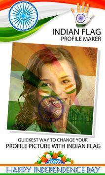 Indian Flag on Face Maker screenshot 5