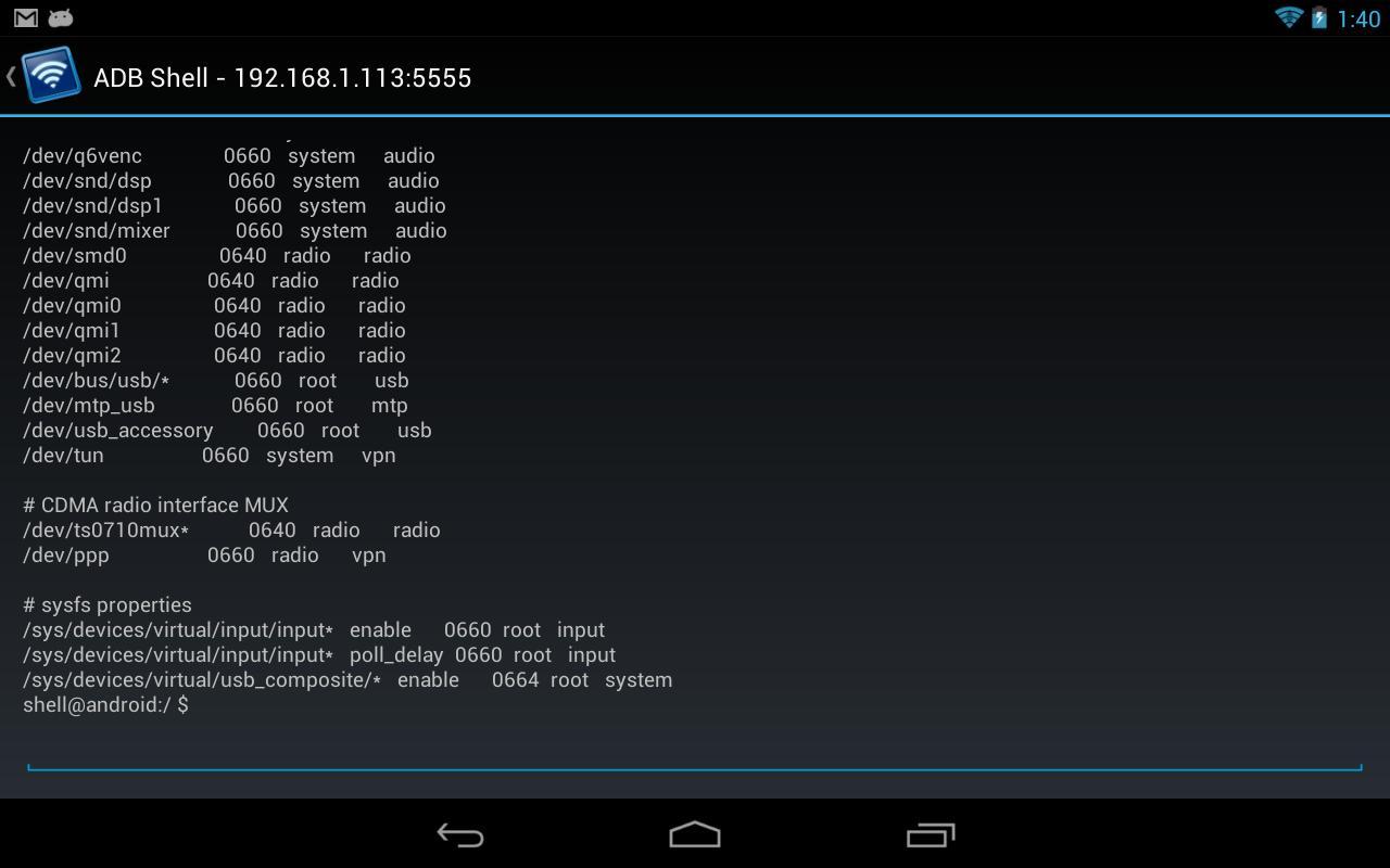 adb shell download