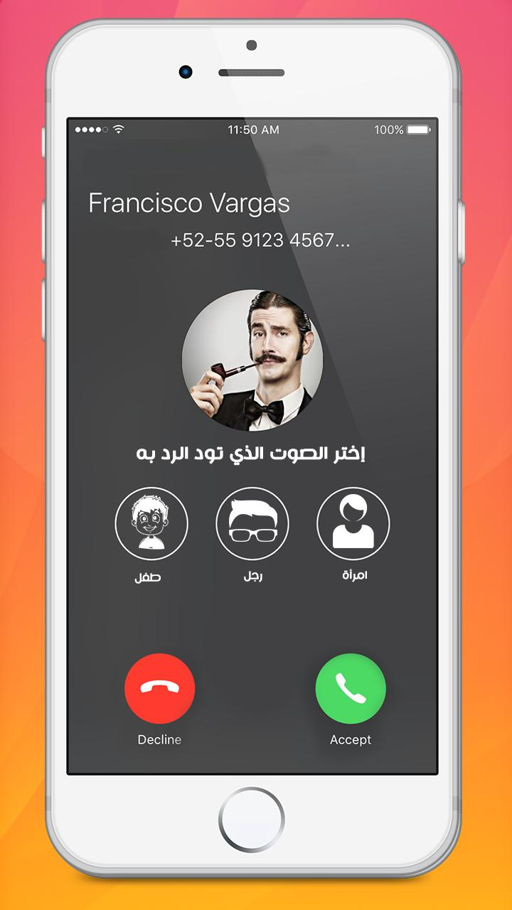voice changer for Android - APK Download