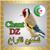 Chant Chardonneret Algerie icon