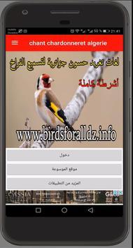 Chant Chardonneret Algerie screenshot 16