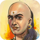 Chanakya Sayings - Best Quotes icon