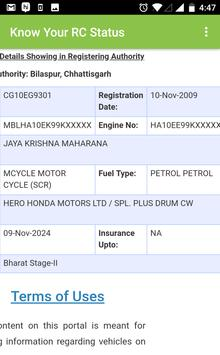 RTO - Indian Vehicle Information screenshot 4