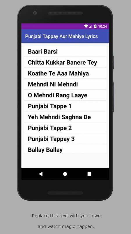 Punjabi Tappay Aur Mahiye Lyrics For Android Apk Download