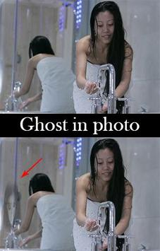 Ghost In Photo Prank apk screenshot