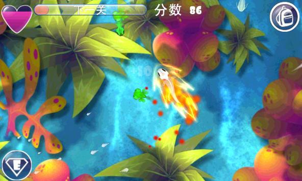 易游小鱼 apk screenshot