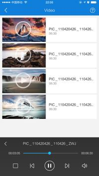 iSmart SC screenshot 3