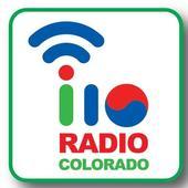 아이텐 콜로라도 라디오 icon