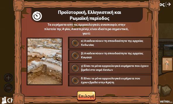 Chaniopolis apk screenshot