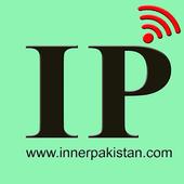 Inner Pakistan icon