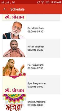 Lakshya TV screenshot 3