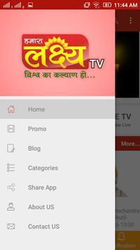 Lakshya TV screenshot 1