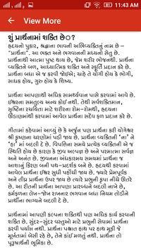 Lakshya TV screenshot 7