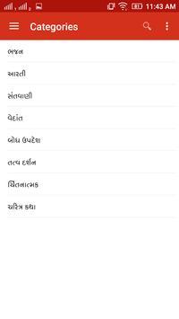Lakshya TV screenshot 6