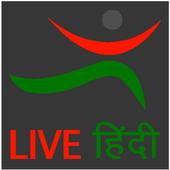 Live Hindi icon