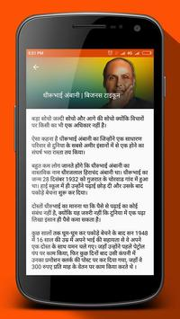 Live Hindi screenshot 4