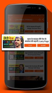 Live Hindi screenshot 6