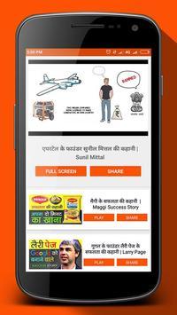 Live Hindi screenshot 7