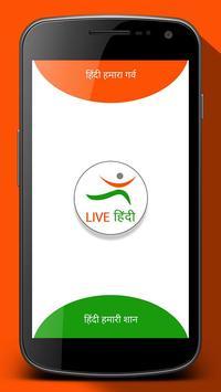 Live Hindi poster