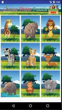 ปริศนาภาพสัตว์ สำหรับเด็ก screenshot 1