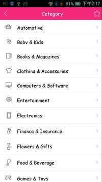 Coupons,Promo Codes & Deals screenshot 2