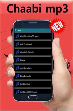 HAJIB MP3 MUSIC 2013 TÉLÉCHARGER
